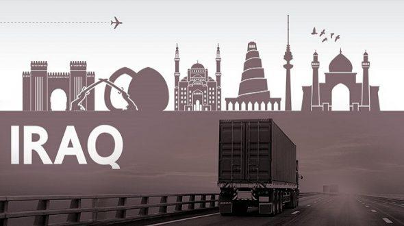 صادرات صنایع فلزی به عراق
